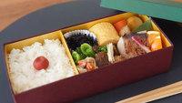 【期間限定】わらび野特製◆選べるお弁当をお部屋で堪能〜お部屋でゆったり滞在プラン〜