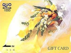 【素泊まり】 QUOカード1000円付♪ビジネス特典プラン
