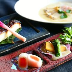 お料理を存分に楽しむ!■グレードアッププラン■ 「雅コース」で満腹旅行