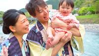 【ウェルカムベビーのお宿】パパ・ママ・赤ちゃんに優しいおもてなし!<朝夕お部屋食・2歳未満無料>