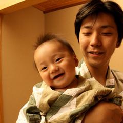 【組数限定!】家族みんなで温泉に行こう!パパ・ママらくちん♪赤ちゃんプラン