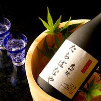 【山形の地酒】米が美味い山形ならではの美酒美味!山形地酒のほろ酔い3種飲み比べ!