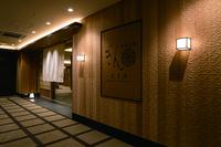 ★☆神奈川県民限定☆★「日本料理ぎん」にて四季の懐石料理をご堪能♪夕食・朝食付き宿泊プラン