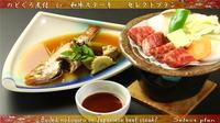 選べるお料理のどぐろ・和牛♪『お好み料理セレクトプラン』  無料駐車場完備!