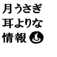 【50歳以上限定】温泉と料理でのんびり宿泊したい方に☆アーリーイン&レイトアウト無料!その他特典付♪