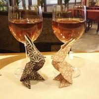 【感謝を込めて】記念日特典:グラスワイン一杯&温泉の素 大切な方とご一緒に会席料理