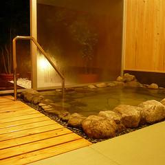 【プライベート貸切露天風呂無料】掛け流し貸切風呂50分付露天でホッコリ♪畳敷岩風呂でゆっくりゴロゴロ