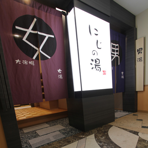 唐津第一ホテルリベール 関連画像 4枚目 楽天トラベル提供