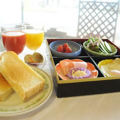 朝食は軽めに♪料金もヘルシーでお得★ヘルシー朝食付き!