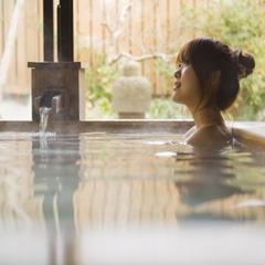 楽天ゴールドアワード2017受賞!☆母と娘水入らず☆ ほっこりと温泉ゆったり親子旅プラン