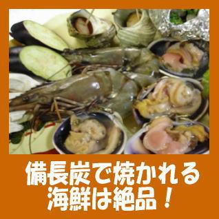 Тахара - Koijigahama Kuroshio