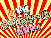 【当日限定】【素泊まり】【駐車無料】お一人様・家族や恋人でもOK♪神戸満喫旅行プラン