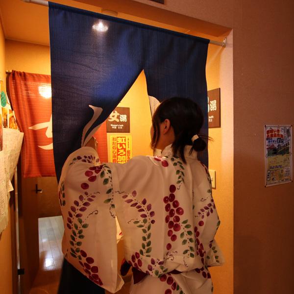 Yu no Moto Onsen Ryokan Sengokuso(Ikishima) Yu no Moto Onsen Ryokan Sengokuso(Ikishima)