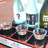 【熊本県民限定☆近くでゆっくりのんびり温泉満満喫♪】嬉しい3つの県民限定特典付き♪