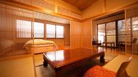 新館和室【葵】(和室6畳+2ベッド)