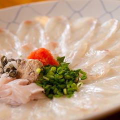 """豊後牛&ヒラメ!右丸""""最上級""""グルメプラン〔1泊2食〕"""