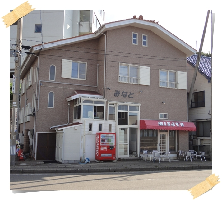 みなと茶屋(マリンハウスみなと) image