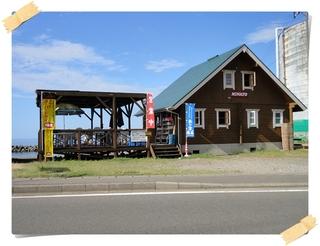 【シーズンオフ割引】1泊2食付き・海の家セットプラン/海の幸いっぱい夕食付き