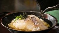 【朝たび長崎】いつもとは違う朝食で長崎を楽しむ♪〜味変を楽しむ鯛茶漬け定食〜
