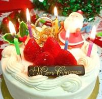 地元で評判のクラークシーゲル★ケーキ付プラン★記念日に思い出に残るひとときを♪【ひろしま二人旅】