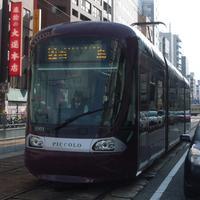 ◆広島周遊◆広電路面電車1日乗車券(大人のみ)付き♪◇毎朝朝食無料サービス◇