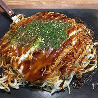 【ひろしまグルメ】広島お好み焼き食事券付きプラン♪
