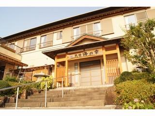 【楽天限定】本土最先端民宿でリフレッシュ!素泊り4,500円