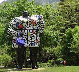 箱根の有名美術館で芸術を深めよう!選べる美術館プラン