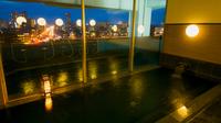 【春夏旅セール】★和朝食付★スタンダードシングルと同料金でツインへ♪静岡県民限定割引クーポン配布中!