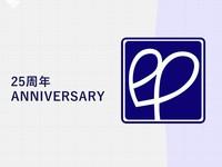 【25th Anniversary】☆1日限定2室☆ 泊港目の前!離島へアクセス最適!【朝食付】