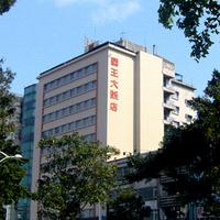 【ビジネス応援・朝食付】MRT中山駅、デパート、鼎泰豐(小籠包で有名なお店)まで徒歩約5分