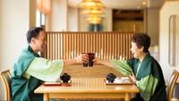 【春夏旅セール】ちょっぴり贅沢♪伊勢海老&あわび付和食会席を夕食に!<和会席>