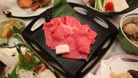 【米沢牛すきやき】お肉増量★グレードアップ満腹プラン!<2食付>