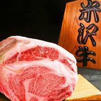 【米沢といったらコレ!】霜降りの米沢牛を石焼きで◆上質な脂の香りと旨みをご堪能/2食付