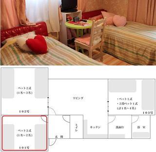 女性向けツインルーム|1名〜2名 (男性可)|101号室