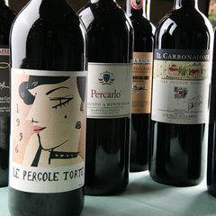 *■グルマンズステープラン■*〜ワインと旬のイタリア料理を味わう贅沢な休日〜