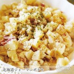 【日曜限定】サンデー★プラン ≪朝食付き≫