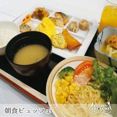 【ポイント10倍】$楽天スーパーポイント10%プラン$ ≪朝食付き≫