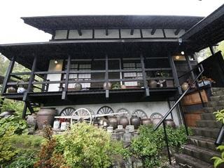 古民家の宿 一石屋