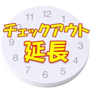 【BEST RATE+朝食付】★チェックアウト延長!大感謝プラン♪ルームシネマ見放題、wi-fi対応