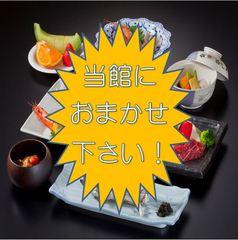 【少し遅い夏休み♪期間限定】自然豊かなみなかみへ温泉旅行♪平日限定☆お日にち限定10,000円!