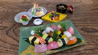 寿司懐石 〜 グレードアップ2食付プラン 〜