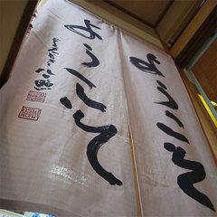 【6畳】ふっくらごはんと京のおばんざいの朝ごはん【朝食付き】
