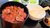 「上州牛といくらの贅沢ひつまぶし」を味わう!姉妹館「湯川テラス」のレストラン食事付きプラン