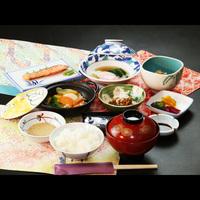 【朝食付】朝は定番の和膳に「体に優しい旬野菜」をプラス☆【夕食なし】