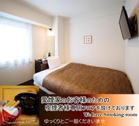 GOTO喫煙のお部屋◆愛煙家の皆様のために喫煙のフロアを2フロア設けています!お部屋でゆっくり一服