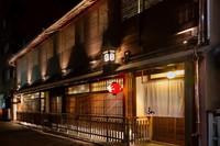 GOTO対象【2食付グルメプラン】京やきにく弘 先斗町別邸【焼肉】 8000円コース■タクシー15分
