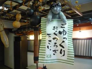 【卒業旅行☆グループ★栃木県民限定】地元応援企画!1000円OFFでお得に♪