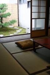山吹 和室 Yamabuki Tatami