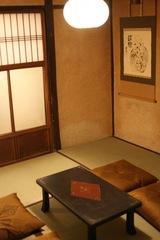 煤竹 和室 Susutake Tatami